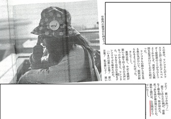 Scan0026.jpg