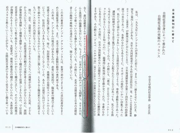 Scan0048.jpg
