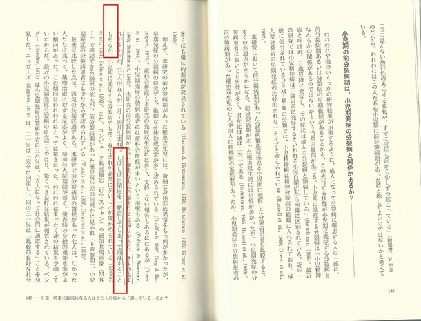 Scan0072.jpg