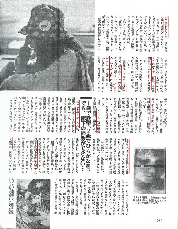 Scan0081.jpg